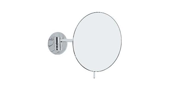 miroir-cosmo-minimalist-rond